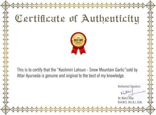 coa Kashiri Lahsun