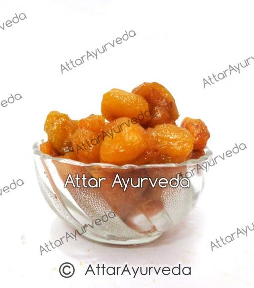 Aloo Bukhara (Dried) - Plum Fruit - Prune Fruit