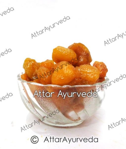 Aloo Bukhara (Dried)