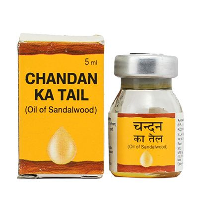 Dabur Chandan Ka Tail (Oil of Sandalwood) 5 ml