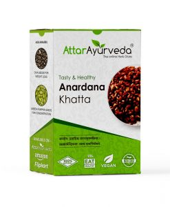 Anardana Khatta - Dried Pomegranate Seeds