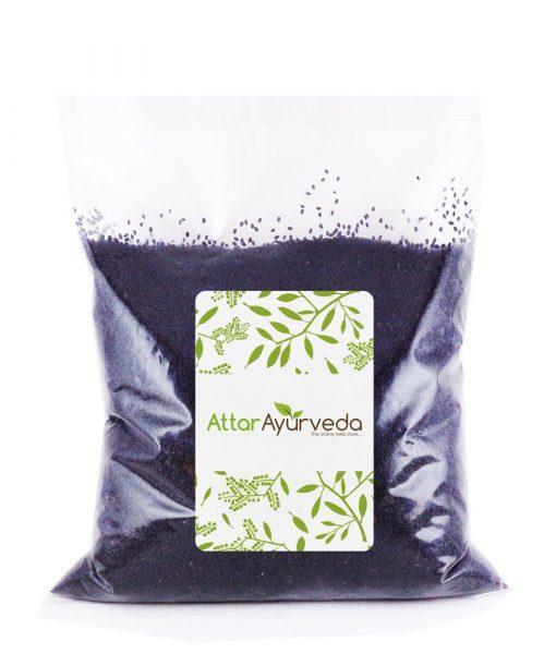 Indian Chia Seeds - Sabja Seeds - Sweet Basil Seeds - Takmaria - Tukmaria (Attar Ayurveda)