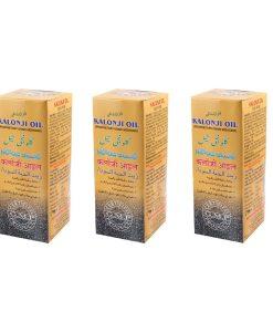 Mohammedia Kalonji Oil 200 ml (Pack of 3)
