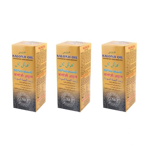 Mohammedia Kalonji Oil 200 ml (Pack of 3)