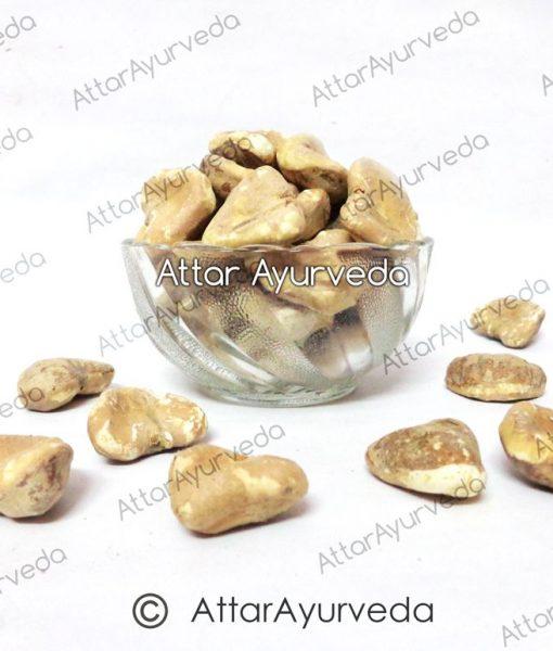 Singhara (Dried) - Water Chestnut - Trapa Bispinosa