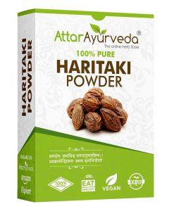 Badi Harad/Harar - Kabuli Harad - Terminalia Chebula Powder