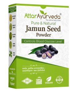 Jamun seeds powder attar ayurveda