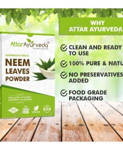 Neem Leaf Dried - Azadirachta indica