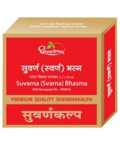 Dhootapapeshwar Suvarna Bhasma Premium