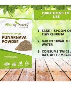 Punarnava Powder - Boerhavia diffusa